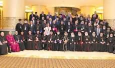 مجلس كنائس الشرق الأوسط: نثني على دور عون الضامن لمسيحيي الشرق