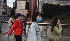 السلطات الصينية: تسجيل 17 حالة اصابة جديدة مؤكدة بفيروس كورونا