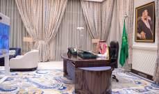 حكومة السعودية استنكرت الرسوم المسيئة للنبي محمد: نرفض أي محاولة للربط بين الإسلام والإرهاب