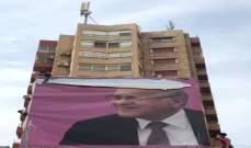 تمزيق صور للمسؤولين وحرقها في طرابلس