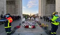 احتفال بباريس لإحياء ذكرى إنفجار 4 آب بدعوة من جمعية الدعم الوطني والدولي للمنقذين