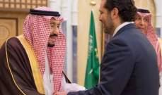 الرياض: إنتهت المساكنة.. وبدأت المواجهة