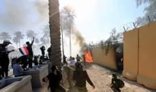 مسؤول أميركي:نحو 750 جنديا بدأوا بالوصول لسفارة واشنطن ببغداد لتأمينها