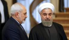 رويترز: أميركا منحت روحاني وظريف تأشيرتي دخول للمشاركة في اجتماعات الأمم المتحدة