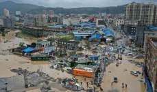 """ارتفاع حصيلة ضحايا الإعصار """"ليكيما"""" في شرق الصين إلى 28 قتيلا"""