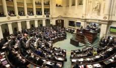 سياسيون وخبراء يبحثون آليات وقف تمويل الجماعات الإسلامية في برلمان بلجيكا