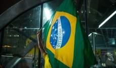 تظاهرات في البرازيل ضد مشروع قانون يهدف إلى رفع سن التقاعد