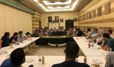 المنظمات الشبابية والطالبية: لدعم الجامعة اللبنانية وزيادة قدرتها الاستيعابية