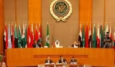 بعد القمة العربية: الملف الحكومي أمام خيارين!