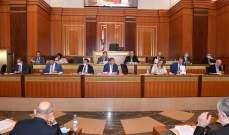 اللجان النيابية المشتركة أقرت 4 مشاريع قوانين وتبنت قانون الإثراء غير المشروع باستثناء المادة 11 منه