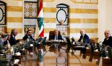 الرئيس عون: مؤتمر سيدر سيكون فرصة لتأكيد الدعم الدولي للبنان