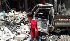 سقوط قذيفتي هاون في محيط منطقة باب شرقي في دمشق