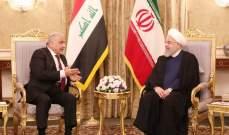 روحاني وعبد المهدي بحثا بالعلاقات الثنائية وسبل نزع فتيل الأزمة الراهنة بالمنطقة