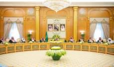 حكومة السعودية: إجراءاتنا الإحترازية هي استكمال لجهود توفير أقصى درجات الحماية لسلامة المواطنين