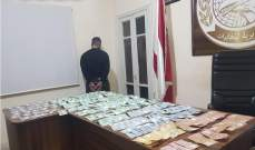 الجيش: توقيف سوري في الجديدة لترويجه المخدرات وتعاطيها وتجوله دون أوراق ثبوتية