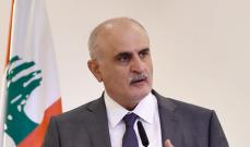 الجديد: وكيل الدفاع عن علي حسن خليل ينوي التقدم بدعوى مخاصمة الدولة أمام القضاء