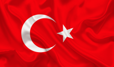 سلطات تركيا أعفت مواطني 11 بلدا أوروبيا من تأشيرة الدخول إلى أراضيها