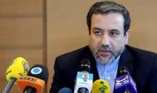 عراقجي: اميركا ليست جهة موثوق بها للتفاوض