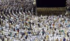 داخلية السعودية: عودة العمرة للمقيمين من 4 تشرين الأول وللوافدين من 1 تشرين الثاني