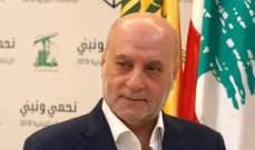 شري: اجتماع استثنائي سينعقد الجمعة لاتخاذ القرار النهائي إزاء الحكومة المقبلة