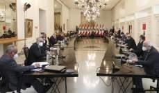 المجلس الأعلى للدفاع: المجتمعون درسوا ضرورة جهوزية القوى العسكرية والأمنية للمحافظة على الأمن والاستقرار