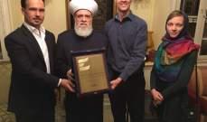 المفتي السابق قباني التقى وفدا من جامعة الشرق الأوسط