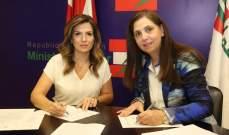 يمين وقعت مذكرة تفاهم لشراكة مفتوحة بين وزارة العمل والاسكوا
