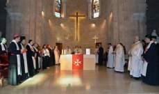 قداس بعيد شفيع منظمة مالطا في لبنان مار يوحنا المعمدان في وسط بيروت