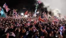 بريطانيون يحتفلون على وقع التصفيق والنشيد الوطني بالخروج من الاتحاد الأوروبي