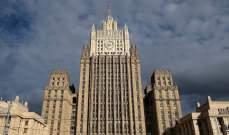 خارجية روسيا: ندعو أذربيجان وأرمينيا إلى حل المشكلات سلميا بإطار المفاوضات