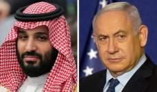 فاينانشال تايمز: يبدو أن بن سلمان ونتانياهو يشكلان حلفا لمنع بايدن من التراجع عن قرارات ترامب بالشرق الأوسط