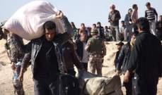 مركز استقبال وتوزيع وإقامة اللاجئين الروسي: عودة أكثر من 570 لاجئا إلى سوريا
