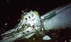 تحطم طائرة شحن تقل 3 أشخاص قرب مطار في هيوستون