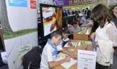 أطفال  SOS  يوقعون كتابهم الأوّل ضمن برنامج الفا من اجل الحياة