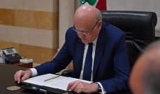 الجمهورية: الوضع الحكومي بقي معلّقاً في غياب أي اتفاق على إعادة إطلاق عجلة الحكومة