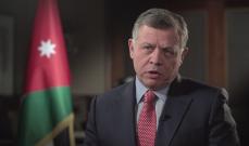 الملك الأردني: فخور أن أكون جزءا من قصة الجيش العربي
