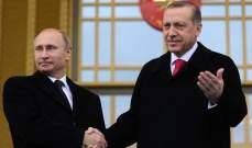 بوتين وأردوغان يبحثان باتصال هاتفي التطورات في سوريا وناغورني كاراباخ