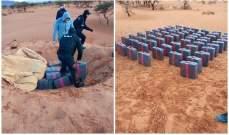 """ضبط 9 أطنان من """"الحشيشة"""" مطمورة تحت الرمال ومعدة للتهريب في المغرب"""