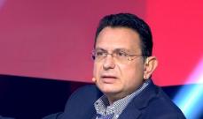 فريد الخازن: لإجراء اتصالات فورية مع مصر وبعض دول الخليج لإنقاذ موسم التفاح