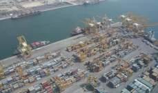 موانئ أبوظبي توقع اتفاقية تعاون مع اتحاد الصناعة الإسرائيلي