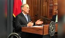 حاكم ولاية تكساس: الاجهزة الرسمية تعرضت لمحاولات قرصنة الكترونية مصدرها إيران