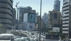 زحمة سير خانقة عند مداخل بيروت جراء اعتصام العسكريين المتقاعدين في ساحة الشهداء