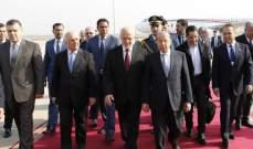 الرئيس عون وصل إلى بغداد وكان باستقباله وزير الخارجية ابرهيم الجعفري