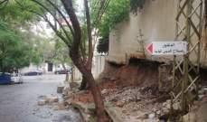 النشرة: سقوط جزء من حائط في الهلالية شرق صيدا بسبب الامطار الغزيرة