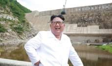 كيم جونغ أون ينتقد المسؤولين عن بناء سد على عدم كفاءتهم