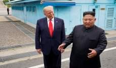 صحيفة كورية جنوبية: كيم دعا ترامب لزيارة بيونغ يانغ