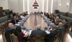 الكتائب: بتنفيذ قرار المحكمة الدولية ولا وقف للاستنزاف إلا بتحييد لبنان عن صراعات المنطقة