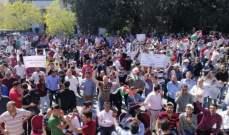 نقابة المعلمين الأردنيين قررت تعليق الإضراب اعتبارا من الأحد تنفيذا لقرار المحكمة الإدارية