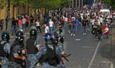 مصادر للجمهورية: جهات خارجية تحاول عبر جهات داخلية أخذ لبنان إلى أزمة كبرى