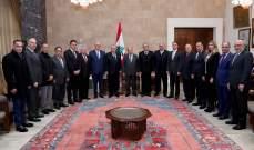 الرئيس عون: لبنان يعمل على توجيه الانتاج كي يكون صناعيا وزراعيا